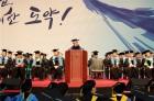 한림대, 2017학년도 33회 학위수여식 개최