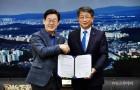 성남시-LH, 위례신도시 성장기반 구축 협약