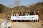 무등산국립공원사무소, '세계 물의 날' 환경정화 봉사