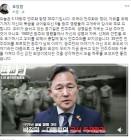 """5.18 광주민주화운동… 표창원 """"전두환, 존재 안 보이는 게 예의"""""""