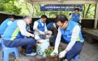 신한은행, '서울숲'에서 110번째 임원봉사활동 실시