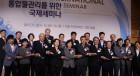 환경부, '물관리일원화 연착륙·통합관리 방안' 논의