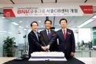 김지완 회장, BNK금융 혁신과 성장 박차