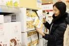 롯데마트 '온리프라이스', 론칭 1년만에 2600만개 판매