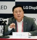 """한상범 LG디스플레이 부회장 """"한계극복 위해 혁신활동 가속화하자"""""""