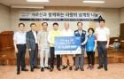 JB금융그룹, '2018 사랑의 삼계탕 나눔' 봉사활동 실시