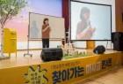 현대해상, '찾아가는 아사고 콘서트'로 청소년들과 소통 행보