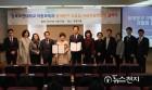 삼육보건대-동대문구 국·공립 어린이집연합회 협약 체결