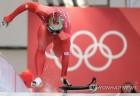 [평창올림픽] 윤성빈, 4회 연속 개최국 정상 스켈레톤 계보 잇나… 1·2차 주행합계 1위