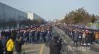 한국GM노조, 오늘 국회서 군산공장 폐쇄 관련 기자회견… 청와대에 요구안 전달
