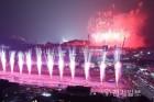 [평창올림픽] 평창올림픽 누적 관중 100만명 돌파 '임박'
