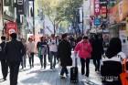 한국 작년 국가청렴도 세계 51위… 전년보다 한 단계 상승