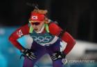 [평창올림픽] 여자 바이애슬론 대표팀, 최하위지만 아름다운 도전