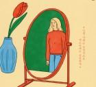[이번 주 이 책] 나를 화나게 하는 그대에게… '무례한 사람에게 웃으며 대처하는 법'