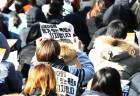 """""""용기있는 폭로 지지""""… 공연계 성폭력에 뿔난 관객 '위드유' 외쳐(종합)"""