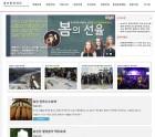 홍천문화재단, 자체 공모사업으로 문화예술 활동 확대