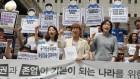 한국 정부, 유엔의 사형제 폐지·대체복무제 도입 권고 '불수용'