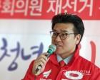 [천안시 갑] 자유한국당 유진수, 선거사무실 개소