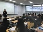 청주대 학사개편, 글로벌 교육환경 수용 선점 효과
