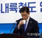 '드루킹과 차명폰 연락' 의혹 김경수, 문화일보·TV조선에 법적대응