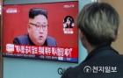 [천지일보 이슈종합] 北핵실험장 폐기·드루킹 특검·정상회담·대한항공 채팅방·사교육비·美 플로리다·근로자 휴가비