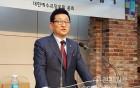 예장합동 전계헌 총회장 '사랑의교회 오정현 목사' 대법 판결에 유감