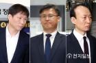 검찰, 朴정부 '문고리 3인방' 징역 45년 구형