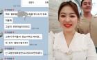 """'부부의 날' 심진화·김원효 """"부부 2431일 기념 데이트"""""""