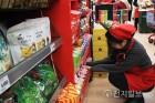 장바구니물가 '들썩'… 휴지·건전지 등 생필품가격까지 오른다