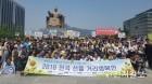거리 나선 선플누리단 청소년들… 악플추방과 정책선거 주문 플래시몹 진행