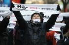 MBC, 과거 노조 상대로 냈던 파업 손배소 취하키로