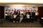 한국정보통신기술사협회 'ICT 기술사 간담회' 개최