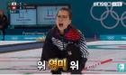 여자 컬링 순위, 중계 일정 23일 오후 8시, 컬링 비결 '영미야 영미!'