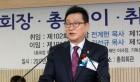 """합동 총회장 """"대법원의 오정현 목사 판결, 개입 지나치다"""""""