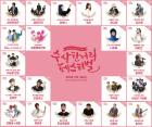 서울 홍대 인근 축제·놀거리 '수상한거리' 시즌4 라인업