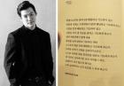 배우 박재홍, 관악구 봉천동 오피스텔 화재 겸손한 의인 누구? 출연 영화는?