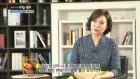 "MBC '휴먼다큐 사람이 좋다' 허수경, ""공황장애 우울증 내가 자초한 일"""