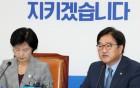 """우원식 """"김명수 가결, 상생과 협치의 시작"""""""