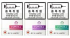 BAT 코리아, 글로 전용 담배 신제품 3종 출시