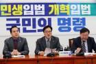 """우원식, 홍준표 '알현' 발언에 발끈…""""금도 넘는 막말 했다"""""""