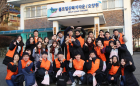 ING생명, 2018년도 신입사원 봉사활동 전개