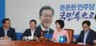 민주당, 선거기구 설치 및 위원장 속속 임명…지방선거 대비 박차