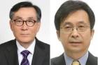 방통위, '방문진 이사 김상균 씨 임명...KBS이사에 강형철 씨 추천