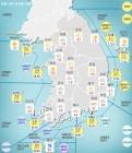 [기상특보]기상청 오늘날씨 및 주간날씨 예보..서울 부산 등 전국 건조한 날씨..미세먼지 농도 '보통'