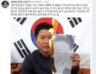 """이영배 구속에 박근혜 제부 신동욱 """"수감번호 504 예약"""""""