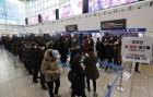 설 기차표 예매전쟁… 정각 되자마자 접수자 폭주
