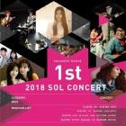 을지로 3가의 새로운 문화, 루프탑 '뮤지션 콘서트'