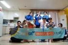 bhc치킨, '해바라기 봉사단' 1기 조별 마지막 봉사활동 펼쳐