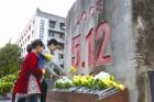 원촨汶川대지진 10년… 중국의 재난보험 현주소