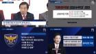 JTBC 뉴스룸- MB 측근의 분열, 공약 지키면 나라 망한다는 김성태
